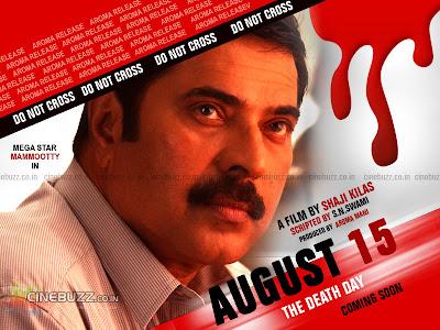 superstar  mammoty film August 15  Malayalam film photos