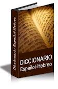 Paya Frank  Diccionario Castellano - Hebreo