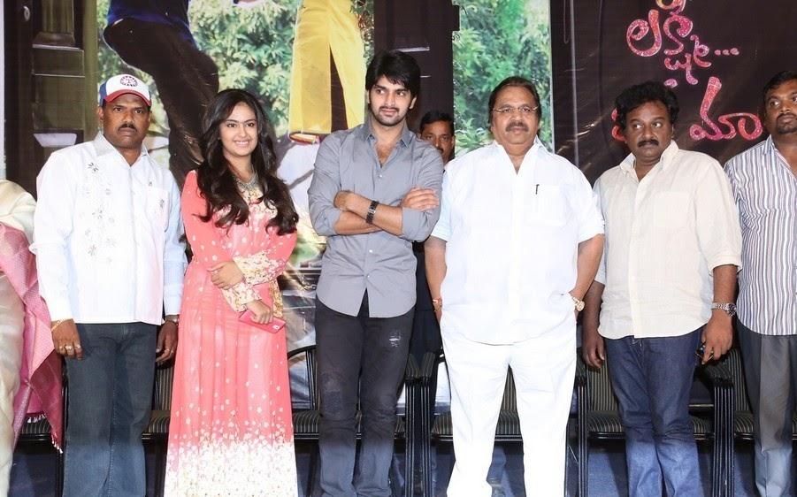 Lakshmi Raave Maa Intiki Telugu Movie First Teaser Launched!!