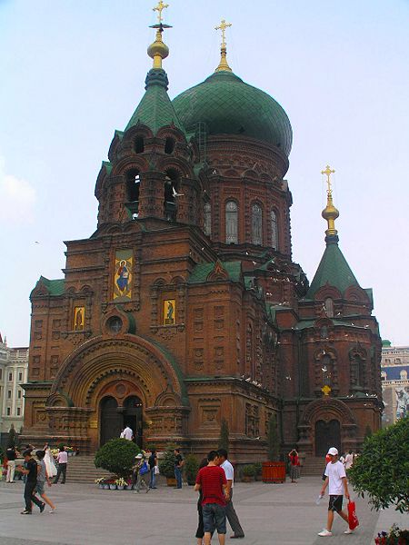 St. Sophia Cathedral (Harbin, China), largest Orthodox church in the far east.