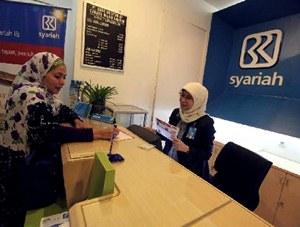 Lowongan kerja terbaru PT Bank BRI Syariah Untuk D3 dan S1 Semua Jurusan, lowongan kerja bank 2012