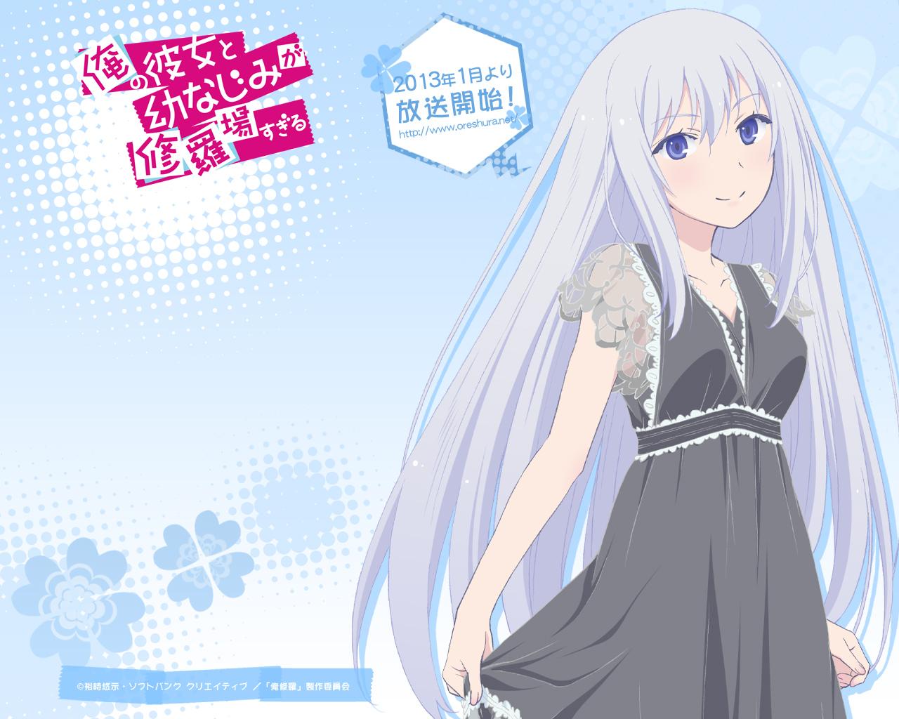 http://2.bp.blogspot.com/-zGYjLgcLOCE/UYmbP0ZQI9I/AAAAAAAAA4Q/Zl_FhlI_0J0/s1600/OreShura+Natsukawa+Masuzu+Wallpaper.jpg