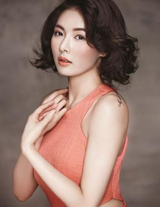 Hyuna 4minute - Elle Magazine May Issue 2014