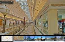 Google Street View ahora muestra el interior de siete shoppings de España