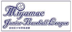 宮前区少年野球連盟HP