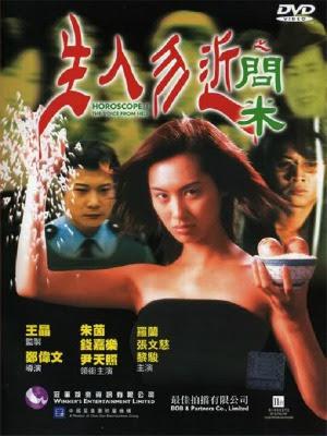 Vọng Nói Âm Dương USLT - Horoscope 1: The Voice from Hell USLT - 1999