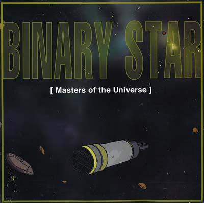 Jadro Pudla Binary Star Masters Of The Universe