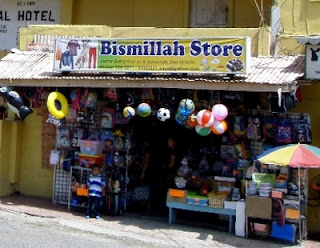 Bismillah Store, 3 Burns Avenue, San Ignacio, Cayo, Belize