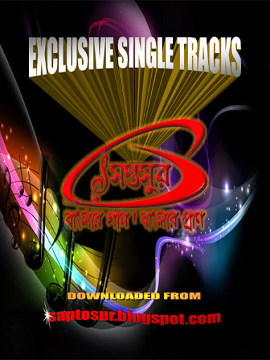 EXCLUSIVE SINGLE TRACKS FREE DOWNLOAD