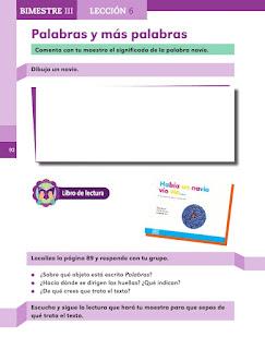 Apoyo Primaria Español 1er grado Bimestre 3 lección 6 Palabras y más palabras