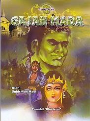 toko buku rahma: buku GAJAH MADA, pengarang sukirman hadi, penerbit kharisma