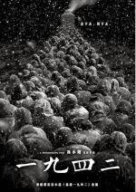 De Volta A 1942 (2012)