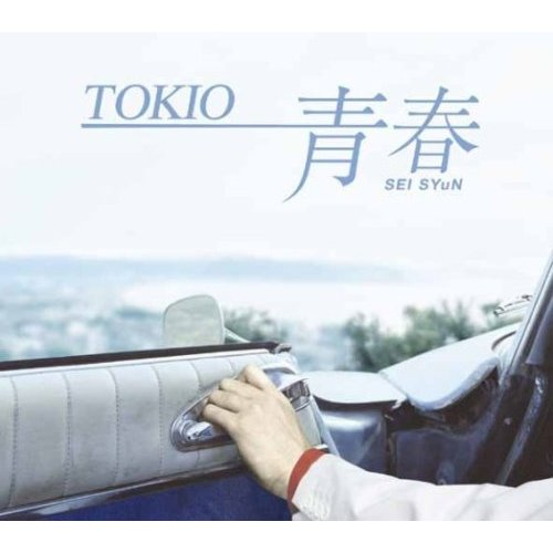 tokio single men In a survey of young people, around 42 percent of the men and 442 percent of the women who responded said they'd never had sex.