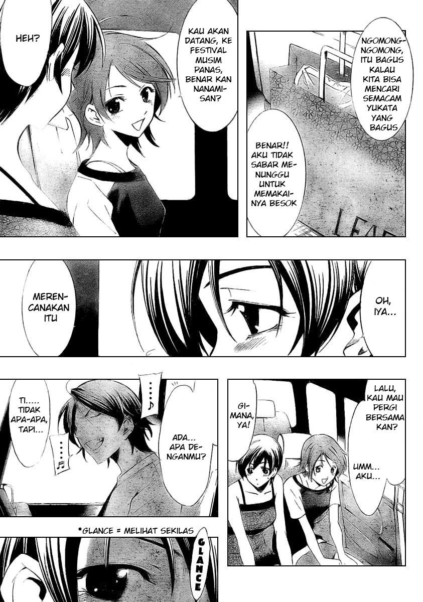 kimi no iru machi Online 36 page 15