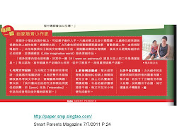 Smart Parents Magazine 7/7/2011, P24