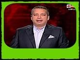 -- برنامج الحياة اليوم -مع تامر أمين حلقة يوم الثلاثاء 27-9-2016