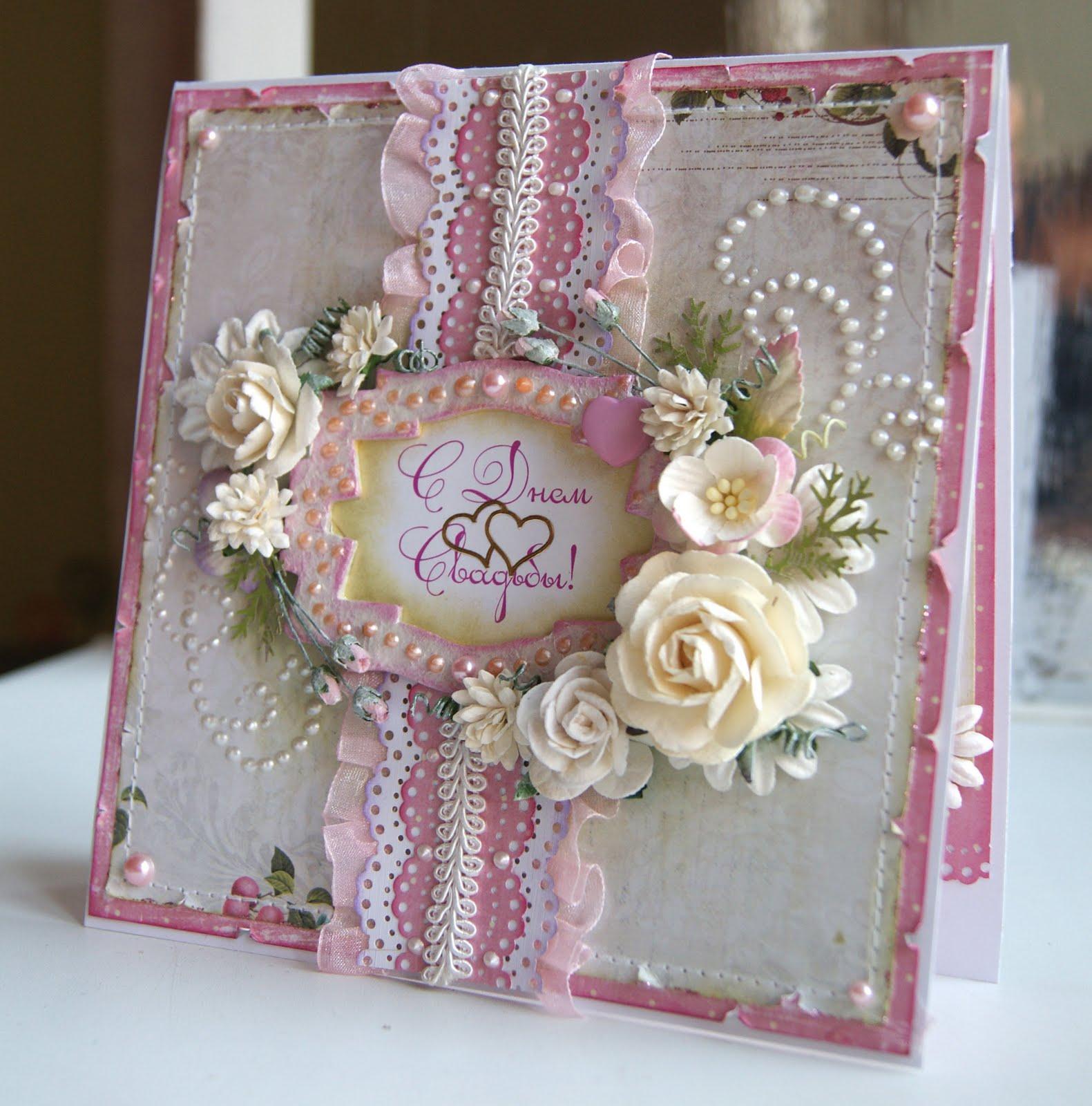 Как своими руками сделать открытку к свадьбе