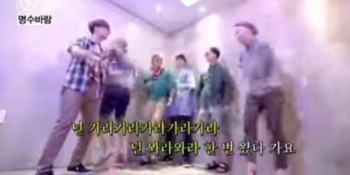 "MV Korea Terbaru ""Myungsoo Affair"" Dirilis Park Myung Soo Feat. Teen Top"