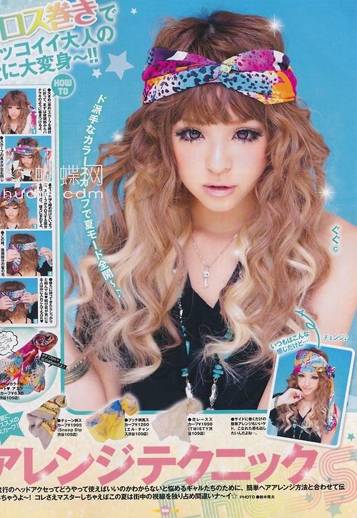 Sakura Kiss Gyaru Hair W