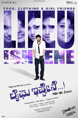 Diganth in Lifeu Ishtene