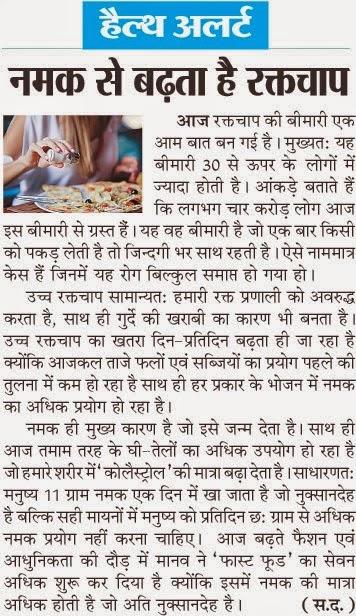dating tips in urdu language Urdu poetry, poetry quotes, qoutes, dating  wwwguidetotripcom best quotes in urdu language in  healthy drinks, health care, health tips, health.