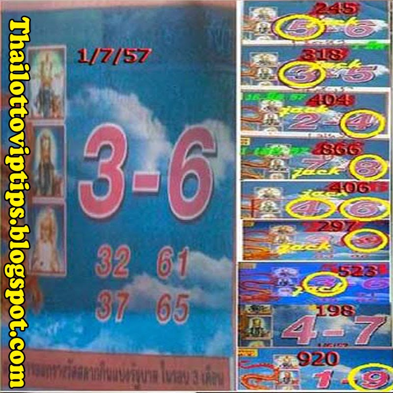 Thai Lotto Special Tip Paper 01-07-2014 ~ THAI LOTTO 001 LOTTERY VIP ...