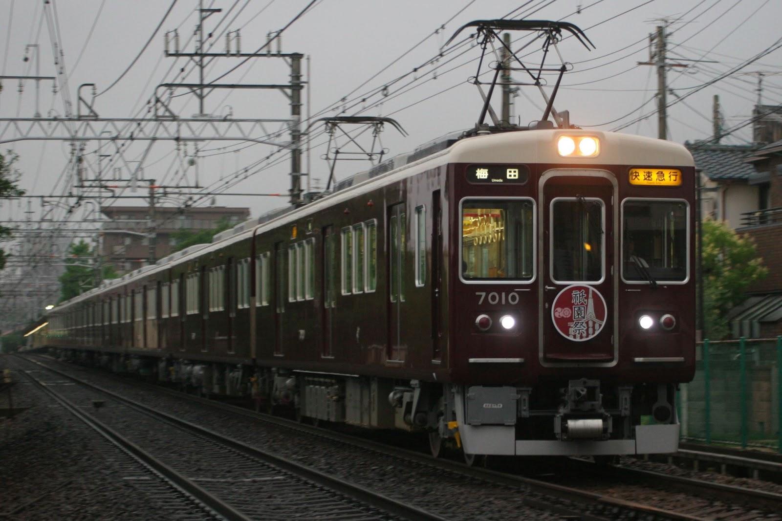 pikarail's blog: 130705-阪急電鉄-7010F,... 快速急行