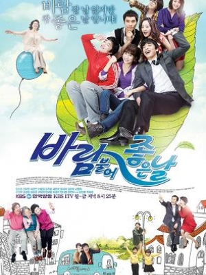 Tình Yêu Trong Gió - SCTV A good days for the wind blows(2010)