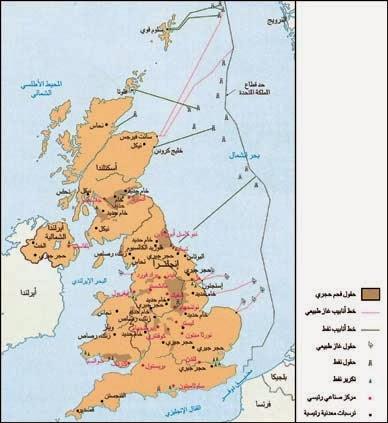 خريطة لندن بالتفصيل بالعربي