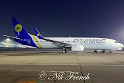 MAN 6th March 2013Ukraine 737800 departs after painting. (ur psedep aa)
