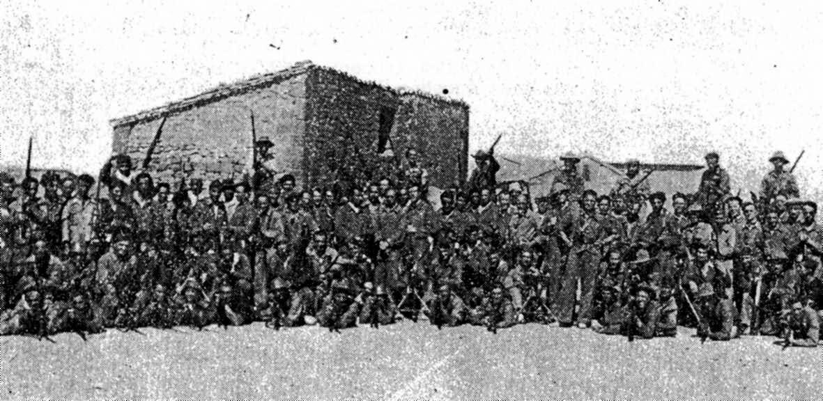 Image result for 1936 Huesca