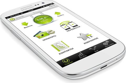 uBank mobile