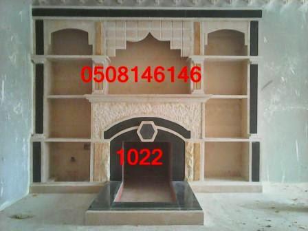 صورمشبات ديكورات مشبات 1022.jpg