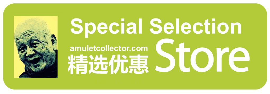 【每月精选优惠】Special Selection