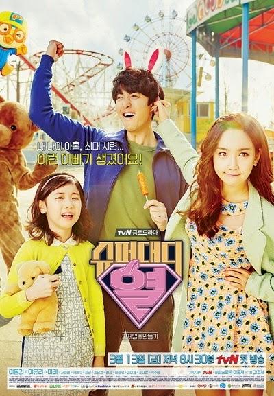 Super Daddy Yeol