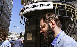 Украина попросила ОБСЕ проверить возможность использования боевиками фосфорных боеприпасов - Цензор.НЕТ 678