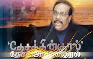 9aam Aandu Ninaivu Naal – Anton Balasingham