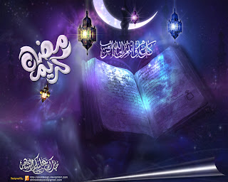Ramadan kareem Moon Wallpaper