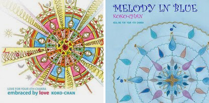 Music Healer KOKO's Albums are available at Hondarake Full Of Books!