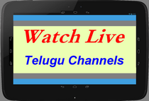 Telugu Channels