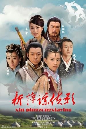 Bình Tung Hiệp Ảnh - Tracking Knights Phantom (2011) - Thuyết Minh - (37/37)