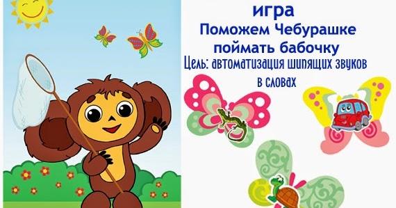 Безопасность для детей детского сада картинки