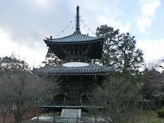 清凉寺多宝塔