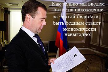 Как оформить и получить налоговый вычет на детей в России