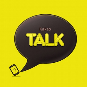 Download KakaoTalk: Free Calls & Text For Android