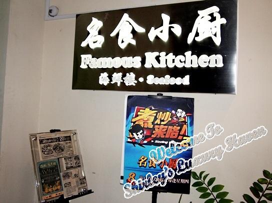 Famous Kitchen Sembawang Menu