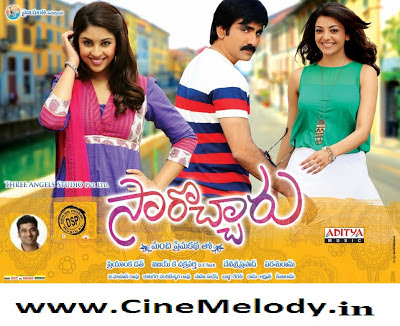 Sarocharu Telugu Mp3 Songs Free  Download -2012