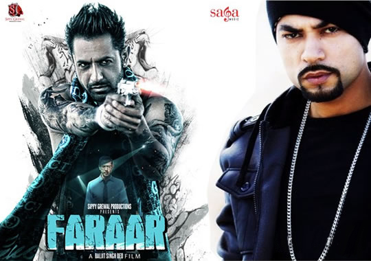 Bohemia - Taur Lyrics [FULL] Gippy Grewal