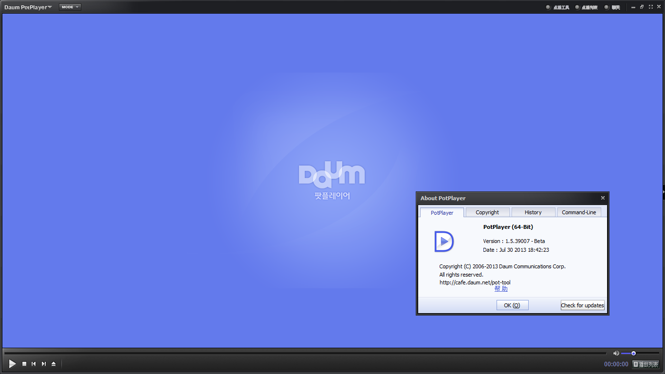 Daum PotPlayer 1533573 Released MalwareTipscom