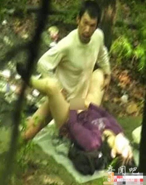 Pasangan Tak Tahan Nafsu Romen Di Dalam Hutan Rimba